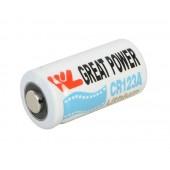 Батарея литиевая CR123