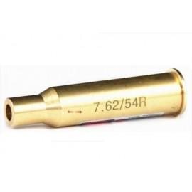Патрон холодной пристрелки 7,62x54